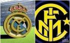 ОФИЦИАЛНО: Голяма сделка между Реал и Интер...