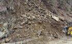 ГОЛЯМА ТРАГЕДИЯ: 123 души загинаха при свлачище в мина