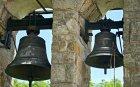 ВЯРА: Жребий определи името на новия храм на Дупница