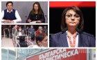 ИСТИНСКА ВОЙНА: Корнелия Нинова натиска структурите с червена шпицкоманда - ето как извива ръцете на социалистите да номинират само нея