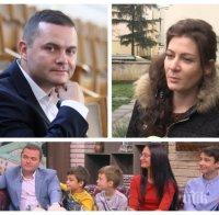 СЕМЕЙНИ НЕВОЛИ! Русенския кмет Пенчо Милков изхвърлен от къщи заради забежки с еколожката на общината