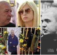 Родителите на убития в Гърция фен на