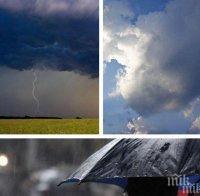 ЛЯТНА ПАЛИТРА: Съботата редува жега, дъжд и гръмотевици