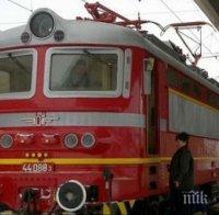 Цигани потрошиха влак край Кюстендил