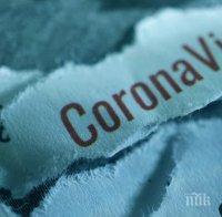 Португалия скочи на Великобритания заради карантинните мерки