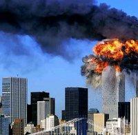 20 г. отбелязва светът от кошмара на атентатите на 11 септември
