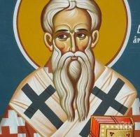 ЧЕСТ: Този светец е един от най-плодотворните църковни автори