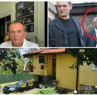 ЕКСКЛУЗИВНО В ПИК: Вижте баровската хасиенда и луксозна лимузина на дясната ръка на Васил Божков - арестувания Славчо Марков (СНИМКИ)
