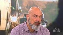 Гръцки икономист: Хем ми е смешно, хем ми се реве заради цирка на Кулата