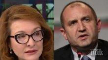 ДИАГНОЗА! Проф. Антоанета Христова: Румен Радев играе лидер на политическа партия. БСП е в сложна позиция