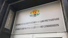 Предложеният от ГЕРБ за шеф на КЕВР се отказа след натиск