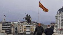 Ръст на заразените с коронавирус в Северна Македония