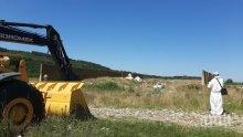 Продължават да изравят опасните отпадъци край Червен бряг