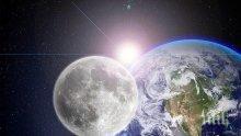 Учени с нови открития за Луната