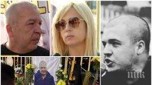 """Родителите на убития в Гърция фен на """"Ботев"""" (Пд): Искаме справедливост"""