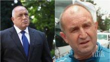 """Премиерът Бойко Борисов пред ПИК за атаките на Радев: Няма да влизам в деструктивния тон на """"обединителя"""" - той разделя с цел да владее"""