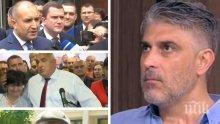 Психологът Росен Йорданов с остри думи срещу президента Радев: Традиционно го обръща на махленски диалог