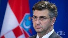 Консерваторите на Пленкович печелят изборите в Хърватска