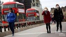 Великобритания е пред сделка за доставка на ваксини срещу коронавируса