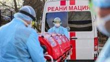 284 новозаразени с коронавируса за денонощие в Беларус