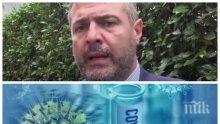 НОВАТА ЧУМА! Италиански професор с горещи разкрития за заразата - ето с колко години коронавирусът съкращава живота на тежко болните