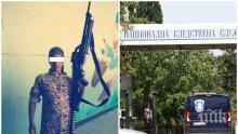 ПЪРВО В ПИК! Докараха обвинения за тероризъм Мохамед в София (СНИМКИ)