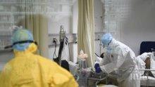 Коронавирусът взе рекорден брой жертви само за ден в Иран