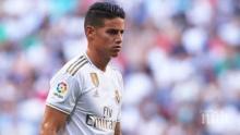 Реал Мадрид разкарва ненужен колумбиец