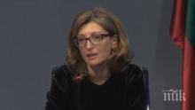 Екатерина Захариева обсъди с колегата си от Мароко ситуацията около  COVID-19