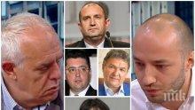 ПОЛИТИЧЕСКИ ВОЙНИ! Червеният Андрей Райчев призна: БСП се вари в собствения си сос, Радев да не се изнервя, че разпитват негови хора