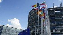 ЕК представя плана си за реформа в миграцията през септември