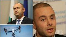 Александър Ненков за Радев: Президентът е обикновен критикар. Думите на Цветанов за ГЕРБ са обидни