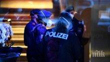 РАЗЧИСТВАНЕ НА СМЕТКИ: В Австрия гръмнаха чеченец, мераклия за политическо убежище