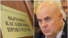 Гешев избухна срещу прокурор от ВКП, опозорил се грозно в Плевен: Времето на двойните стандарти свърши!