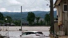 Жертвите на наводненията в Япония станаха 18