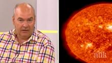 Експертът д-р Герев с аларма: При магнитни бури – стойте на закрито