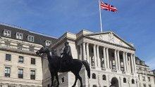 От АЦБ предупредиха банките за ефекта от отрицателни лихви