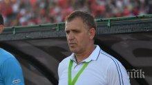 След финала за Купата - щастливият Акрапович разкри: Само аз и Пиргов...