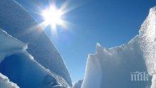В Италия спасавят ледник от топене