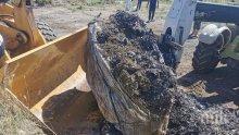 БЕЗОБРАЗИЕ: Над 120 тона достигна откритото количество незаконно загробен боклук на Бобокови край Червен бряг и Рупци (СНИМКИ)