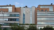 Милиардер закупи акции на ПИБ