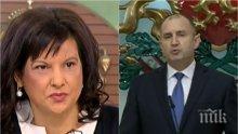 Даниела Дариткова разби мераците на БСП за вот на недоверие и отсече: С всяко свое изказване Радев влиза в тежка колизия