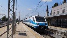 Пенсионерите в Словения пътуват безплатно с влак и автобус