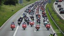Мотоциклетисти излязоха на голям протест в Германия