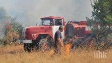 Пожар вилня край Перущица, изпепели 300 декара пшеница