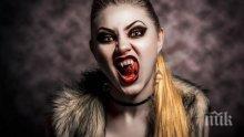 Разгадаха мита за вампирите