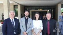 Новите български младежки делегати към ООН бяха избрани в МВнР
