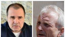СТРАШЕН СКАНДАЛ: Заплашват Цветомир Найденов! Журналист издал, че посланието е изпратено от телефона на Гриша Ганчев