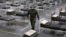АДЪТ ЧУКА НА ВРАТАТА! Китайският вирус вилнее в Сърбия, няма къде да лекуват заразените