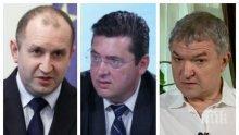 Бобоков - обикновен лъжец! Президентът в опасни връзки с обвиняемо лице. Какъв по-добър повод за оставка?